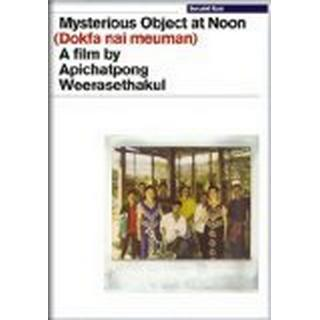 Mysterious Object At Noon [DVD]